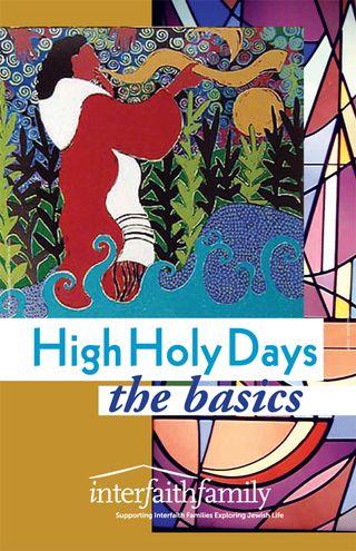 High-Holy-Days-the-Basics-cover500