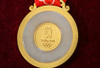 Cropped_medal